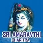 Sri Amaravathi Gogullo Charitra songs