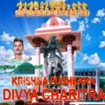 Sri Krishna Pushkarala Divya Charitra songs