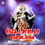 Gajjalu Gallu songs