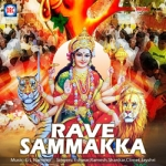 Rave Sammaka songs