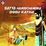 Sathya Harichandra Oggu Katha songs