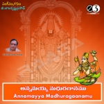 Annamayya Madhura Gaanam songs