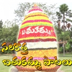 Sarikotha Bathukamma Patalu