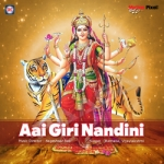 Aai Giri Nadini songs