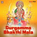Durgamma Bhakthi Mala songs