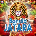 Bonalu Jatara songs