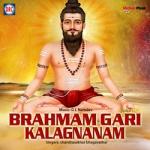 Brahmam Gari Kalagnanam songs