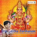 Sree Lalitha Darshanam songs