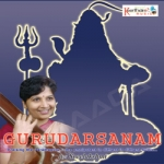 Gurudarsanam songs