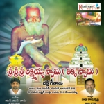 Sri Sri Sri Lakshmayya Swamy (Thikka Swamy) songs