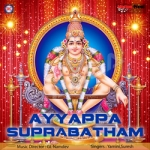 Ayyappa Suprabatham songs