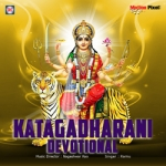 Katagadharani songs