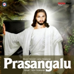 Prasangalu songs