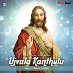 Ujvala Kanthulu songs
