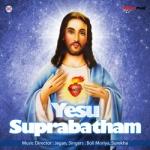Yesu Suprabhatam songs