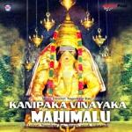 Kanipaka Vinayaka Mahimalu songs