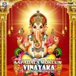 Aapadala Mokula Vinayaka songs