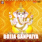 Bojja Ganpaiya songs