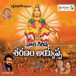 Naacha Girisha Sharanam Ayyappa songs