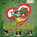Aalapinchave Pranaya Geethika songs