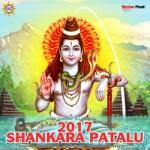 2017 Shankara Patalu songs