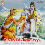 Om Namh Shivayya songs