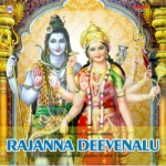 Rajanna Deevenalu songs