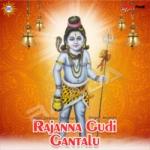 Rajanna Gudi Gantalu songs