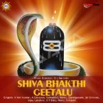 Shiiva Bhakthi Geetalu songs