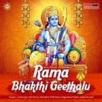 Rama Bhakthi Geethalu songs