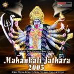 Mahankali Jathara - 2005 songs