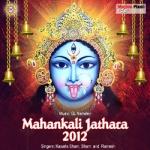 Mahankali Jathara - 2012