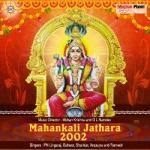 Mahankali Jathara - 2002 songs