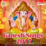 Ganesh Songs 2017