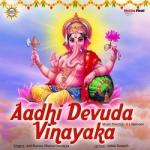 Aadhi Devuda Vinayaka songs