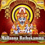 Mallanna Bathukamma