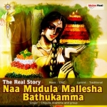 The Real Story Naa Mudula Mallesha Bathukamma