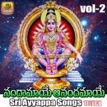 Nandamaye Anandamaye - Sri Ayyappa Patalu (Vol 2) songs