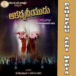 Akarshaniyudu songs
