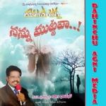 Nannu Muttava songs