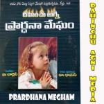 Prardhana Megham songs