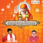 Mana Sri Sai Geethanjali songs