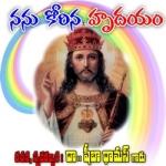 Nanu Korina Hrudayam songs