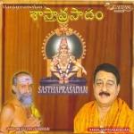 Sasthaprasadam songs