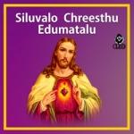 Siluvalo Chreesthu Edumatalu songs