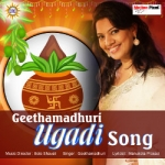 Ugadi songs