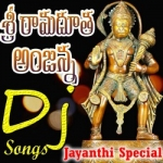 Sri Anjaneya Swamy DJ Songs songs