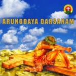 Arunodaya Darsanam songs
