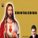 Chintaledika songs
