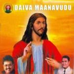 Daiva Maanavudu songs